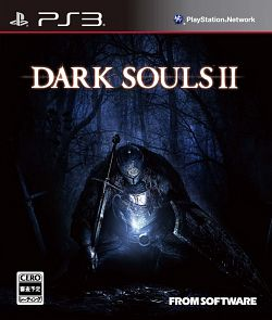 Dark Souls II - PlayStation 03