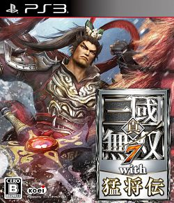 Dynasty Warriors 8 : Xtreme Legends PlayStation 3
