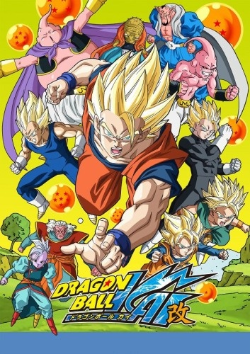 Dragon Ball Kai - VOSTFR