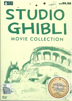 Studio Ghibli (Collection de 23 Films ) - MULTi DVDRiP