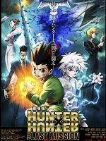 Hunter x hunter - The Last Mission - HDTV VOSTFR