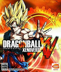 Dragonball Xenoverse - PlayStation 03