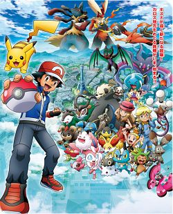 Pokémon XY - Saison 17 FRENCH