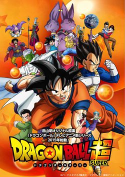 Dragon Ball Super - Saison 01 VOSTFR
