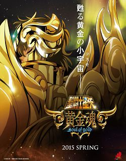 Saint Seiya: Soul of Gold - VOSTFR