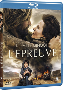 L'Epreuve - MULTI BluRay 1080p