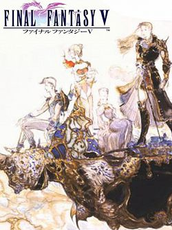 Final Fantasy  V - PC