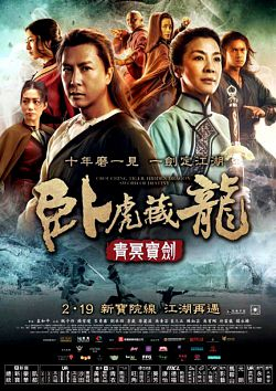 Crouching Tiger Hidden 2016 FRENCH BDRip XviD AC3