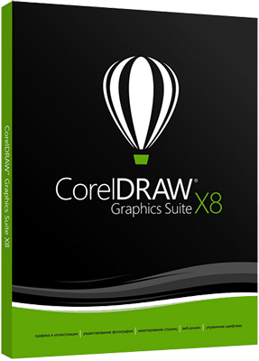 CorelDRAW Graphics Suite X8 v18.0.0.448 Special Edition