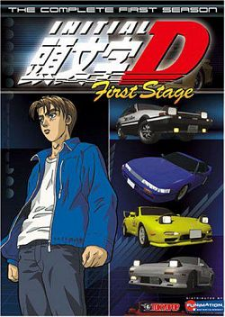 initial d saison 01 multi. Black Bedroom Furniture Sets. Home Design Ideas