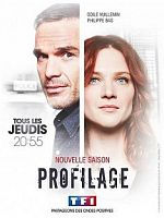 Profilage - Saison 09 FRENCH 720p