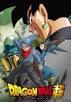 Dragon Ball Super - Saison 01 VOSTFR 720p
