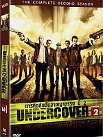 Undercover - Saison 02 FRENCH 720p