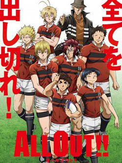 All Out! - Saison 01 VOSTFR