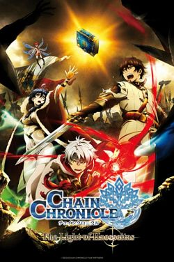 Chain Chronicle - The Light of Haecceitas - 01 VOSTFR 1080p
