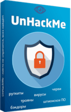 UnHackMe 8.50 Build 550