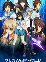 Strike The Blood- Saison 03 VOSTFR 720p