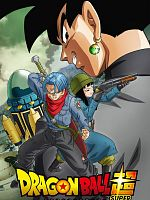 Dragon Ball Super - Saison 04 FRENCH