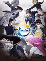 Hitori no Shita - The Outcast 2 - Saison 02 VOSTFR