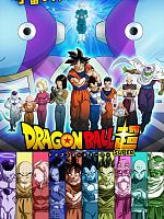 Dragon Ball Super - Saison 05 VOSTFR WEBDL 1080p