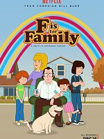 F is for Family - Saison 01 FRENCH