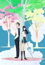 Koi wa Ameagari no You ni - VOSTFR
