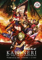Kabaneri of the Iron Fortress - Saison 01 MULTi
