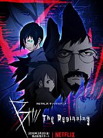 B: The Beginning - MULTi WEBRiP 1080p