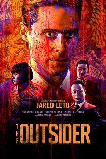 affiche film The Outsider (2018) en streaming