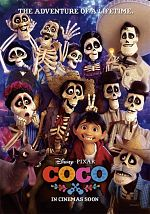 Coco  - TRUEFRENCH BDRip