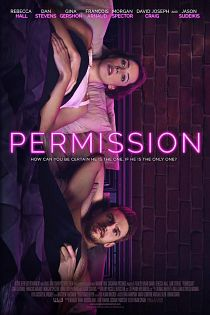 voir-Permission-en-streaming-gratuit