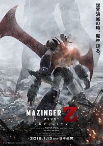 voir film Mazinger Z film streaming