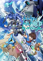 Gundam Build Divers - Saison 01 VOSTFR