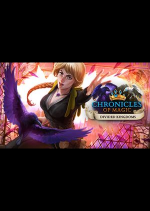 Chronicles of magic - Les royaumes divisés - PC