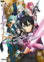 Sword Art Online : Fatal Bullet - PC DVD