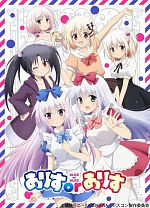 Alice or Alice - VOSTFR