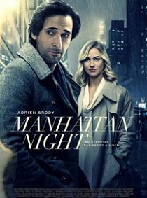voir film Manhattan Nocturne film streaming