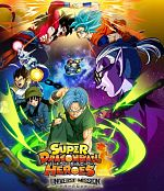Super Dragon Ball Heroes - Saison 01 VOSTFR