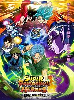 Super Dragon Ball Heroes - VOSTFR 1080p