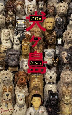 Isle of Dogs 2018 FRENCH BDRip