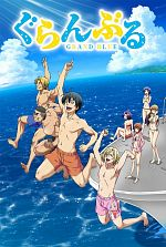 Grand Blue - VOSTFR
