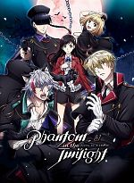 Phantom in the Twilight - VOSTFR