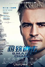 S.M.A.R.T. Chase - TRUEFRENCH HDRiP