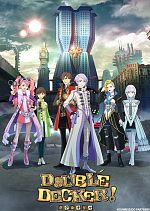 Double Decker! Doug & Kirill - Saison 01 VOSTFR