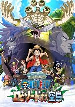 One Piece Episode of Skypiea - VOSTFR