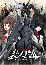 Sword Gai: The Animation - Saison 02 VOSTFR 720p