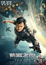 Bleeding Steel - FRENCH WEBRiP