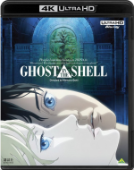 Ghost in the Shell - MULTi (Avec TRUEFRENCH) 4K UHD