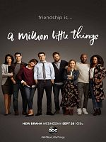 A Million Little Things - Saison 01 VOSTFR
