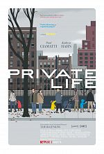 Private Life - FRENCH WEBRip